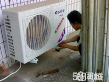 生活网★优选 专业空调维修、加氟、清洗、价格便宜、空调回收