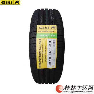 全新行货佳通轮胎225/65R17   SUV520(花纹)