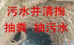 桂林市专业,疏通,抽粪,清洗,水电安装维修公司