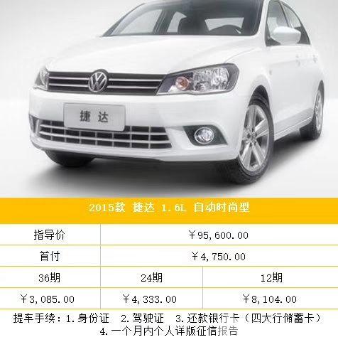 中大用车以租代购强势进驻桂林市场啦!低利率,低首付,低月供,