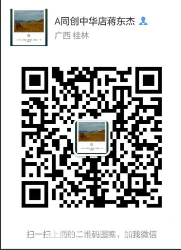 七星区三里店公园绿涛湾有露台2室2厅1卫 86.28平米学区房菜市旁服务网点配套交通便利