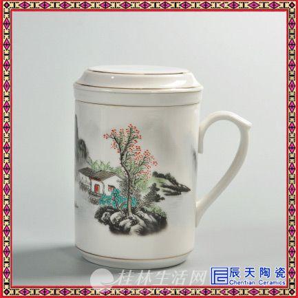 茶杯子带盖大容量骨瓷器水杯马克杯铁观音泡茶杯办公老板杯