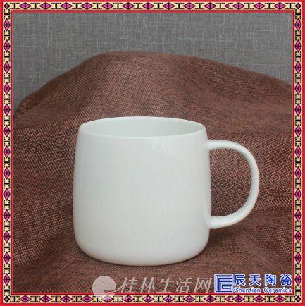 骨瓷马克杯杯子陶瓷带盖勺办公室水杯子陶瓷泡茶杯子可定制