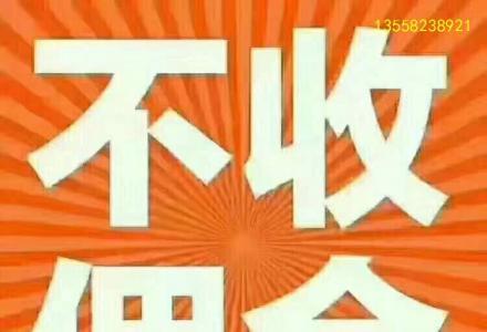 漓江郡府金桂府推出新品175到257大平层江景房,先到先得!
