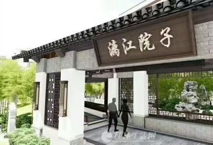安厦漓江院子一线江景房155平至185平米 买房送母子车位