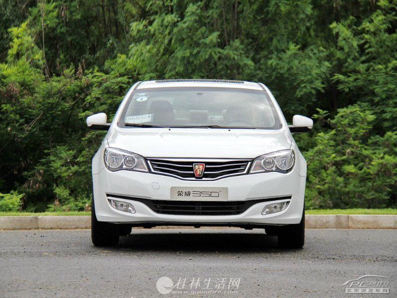 全新荣威 350 1.5L自动豪华天窗版,指导价:87700 元,团购价只要6.x万元8
