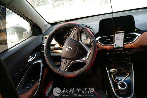 宝骏510 2017款 1.5L 自动豪华型