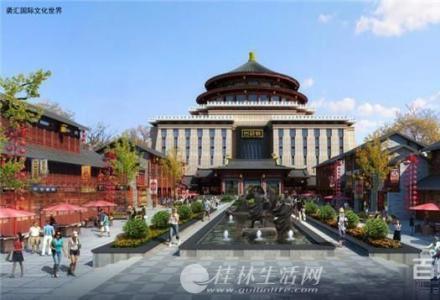千年桂林 三级政府重点打造5 A景区商铺