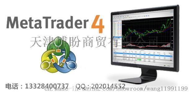 桂林出售二元期权插件MT4全套服务一站式服务
