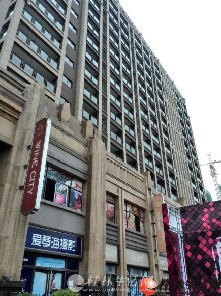 万达华府酒店式公寓出售 精装