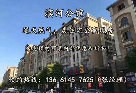 上海嘉定滨河公馆——简直!太!牛!了!!