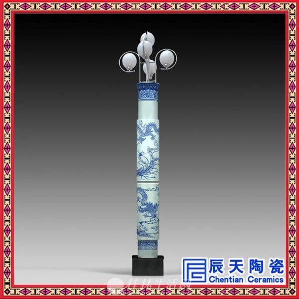 大量供应景德镇高温陶瓷灯柱外贸出口灯杆灯具全手工定做