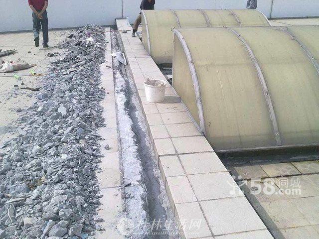 防水堵漏、外地下室防水、防水接堵漏、管道堵漏、地下工程堵漏、房屋堵漏、