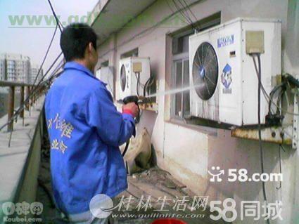 【专业维修空调 】不制冷不启动漏水加氟各种家电