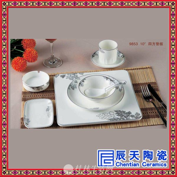 ins北欧陶瓷 创意果盘子餐盘牛排盘粉色餐具 网红拍照餐具