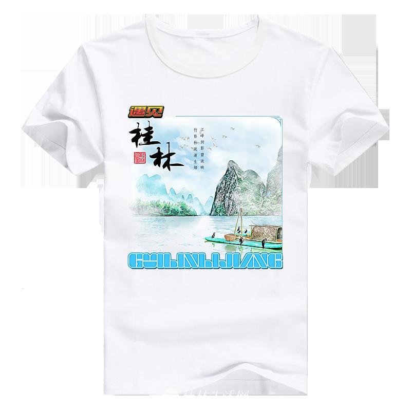 桂林山水T恤 旅游衫 纪念T恤 遇见桂林 漓江 阳朔