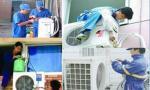桂林专业空调维修不制冷加氟无冷气、效果差、全市上门