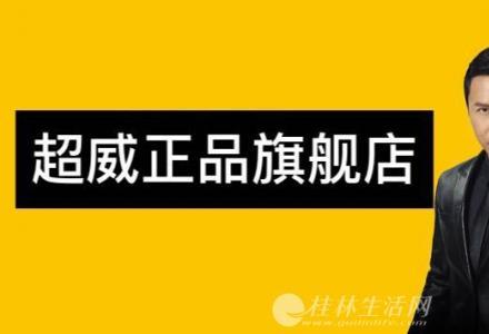 桂林最低价换正品电动车电池就在久久行正品电池旗舰店