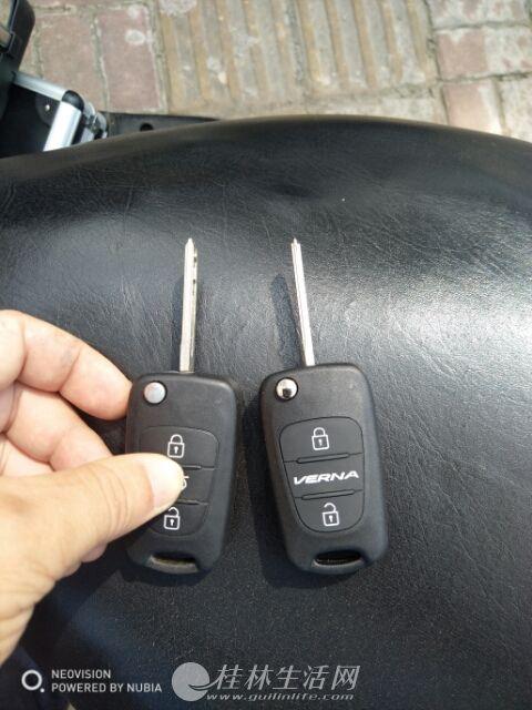 汽车钥匙匹配,开汽车锁