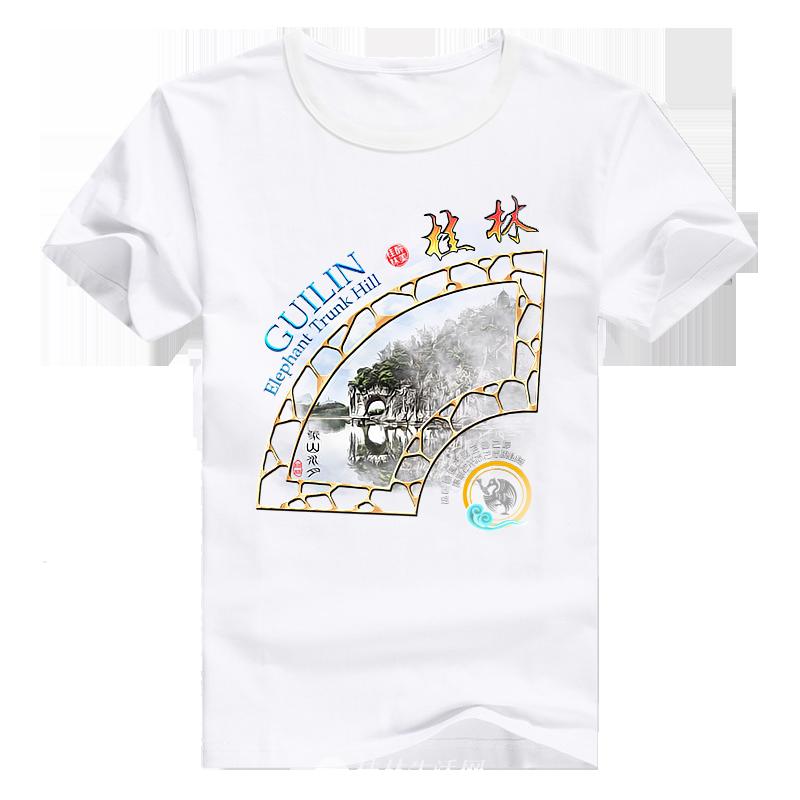 桂林山水T恤 象鼻山 桂林城徽 漓江阳朔 旅游衫 纪念T恤