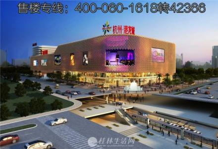 杭州港龙城——杭州江干区港龙城——、地址、单价、面积、售楼处接送专车!