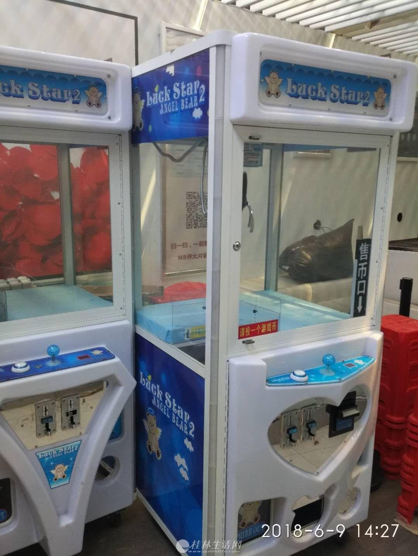 影院娃娃机退场出售剩余娃娃机及剩余娃娃