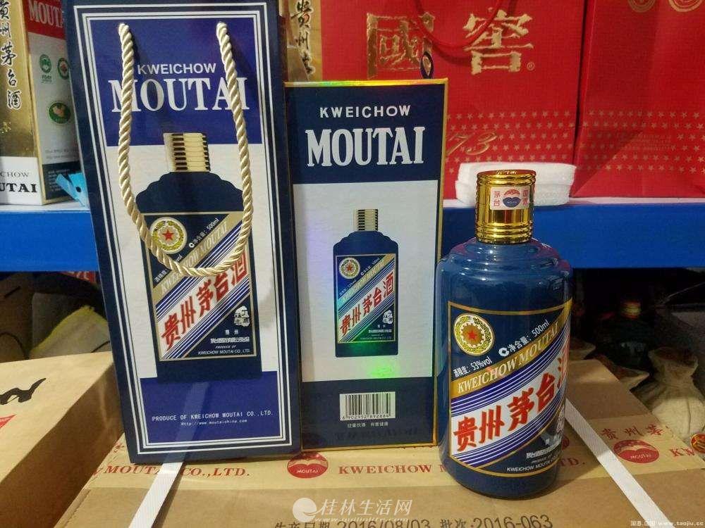 桂林回收2018年 狗年 茅台酒 1 8 8 7 8 3 1 8 3 8 7