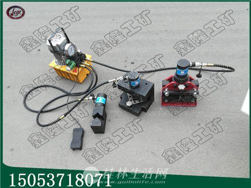 多功能三合一角钢加工机,XL-700切角、切断、弯曲加工机