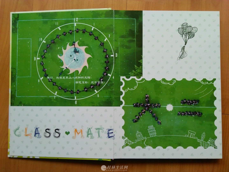 专业提供幼儿园宝宝毕业纪念册相册照片书制作