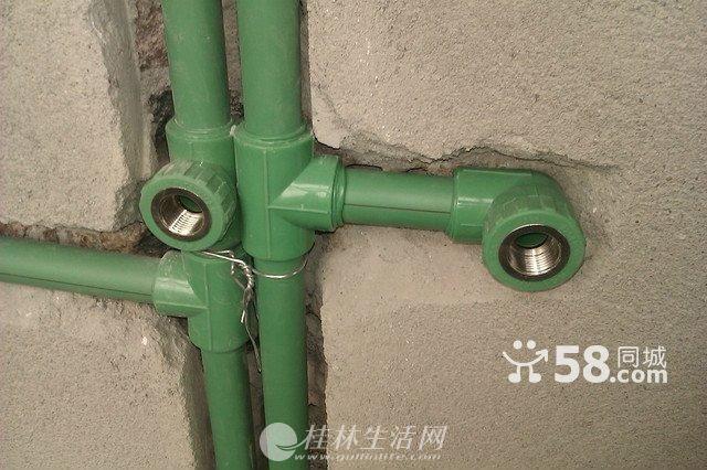 诚信专业,水管改道,水管安装维修,检测漏水,高空水管安装维修