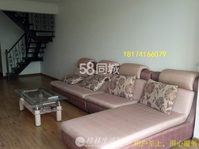 中海元居 精装复式4房2厅2卫180平方 电梯房带大露台