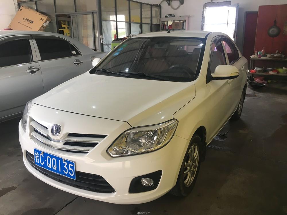 新货到!刚刚拿下最新款长安悦翔V3 14年11月上牌、桂林市一手车车 1.3排量