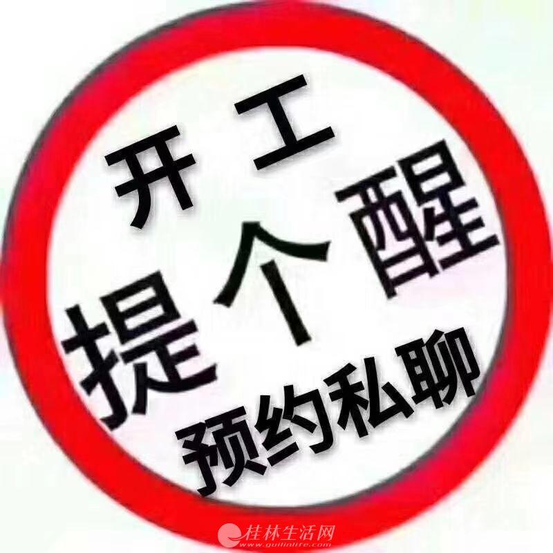 桂林洗浴按摩 桂林休闲会所 桂林在哪有一条龙服务