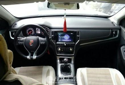 荣威RX5 2016款 20T 两驱手动旗舰版
