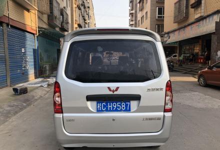 五菱荣光1.2排量自己的私家一手车