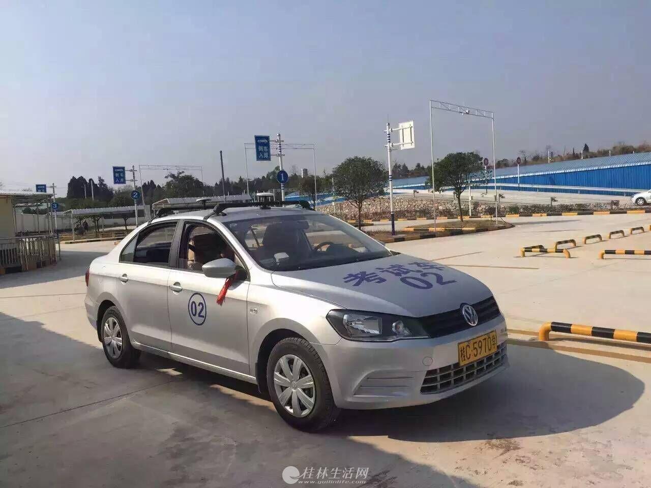桂林驾驶证快速领办增驾,时间短,最快捷