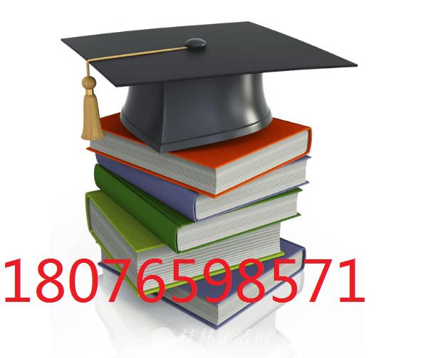 2018年成人高考报名推荐,广西民族大学、广西师范大学等函授高校