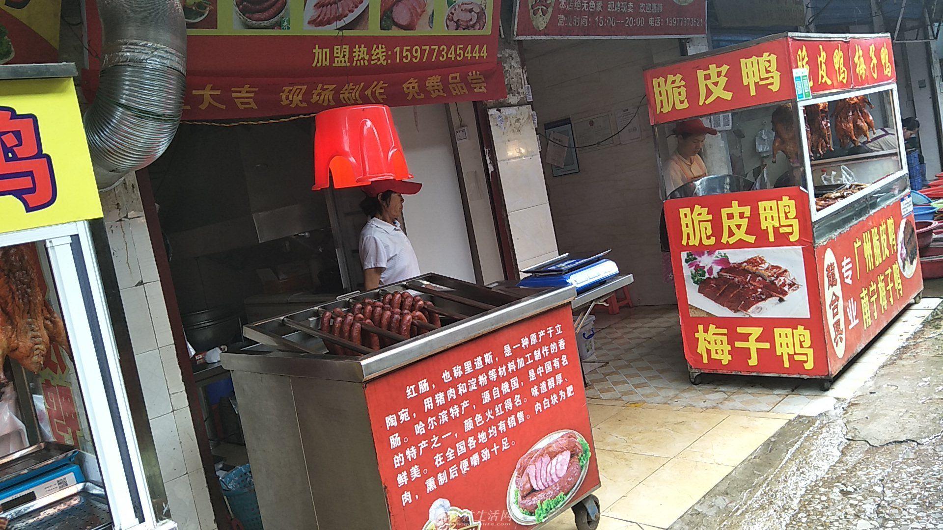 桂林市七星区屏风市场门面转让