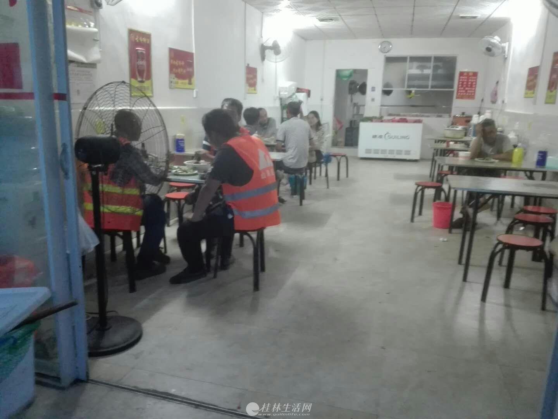 七里店纸马铺光辉山庄旁营业中快餐店低价转让,接手盈利