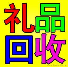 桂林市回收名烟名酒,冬虫夏草,茅台酒,燕窝13768438513
