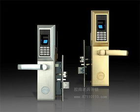 桂林开锁 不破坏门 换锁芯金点原子锁 全市上门服务