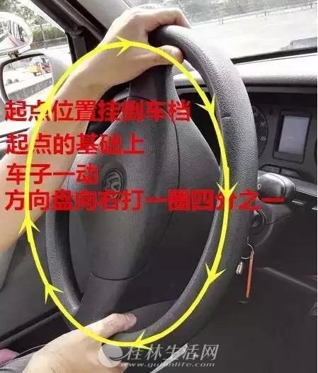 桂林金鸡岭驾校学车直招最低价