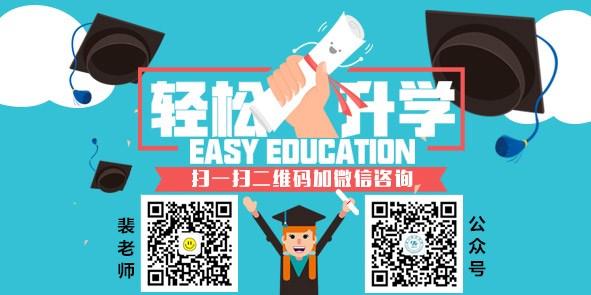 广西大学(桂林函授)2018年报考什么时候可以毕业?