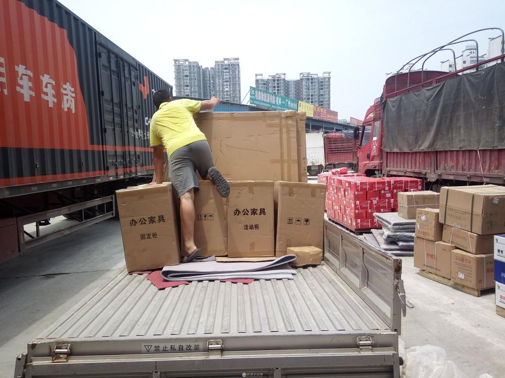 桂林市同城家政服务有限公司