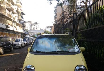 05年12月0.8排量黄色奇瑞QQ3证照齐全私家车转让
