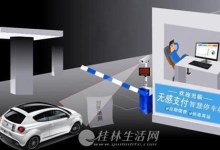 桂林专业车牌识别停车场无感支付,桂林无感支付智慧停车场系统