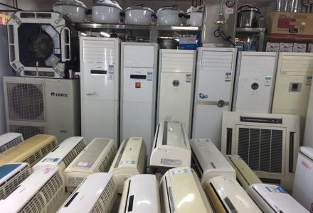 高价回收空调、彩电、冰箱冰柜