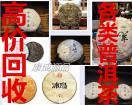 桂林实体店长期回收名烟名酒,各类中外老酒,茶叶茶具