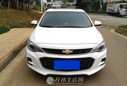 广西喜相逢汽车以租代购一两万提新车 小陈 15969498914
