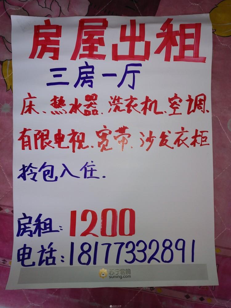 临桂县城中心,拎包入住,无中介费